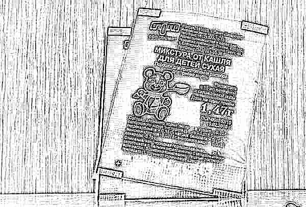 микстура от кашля для детей сухая инструкция