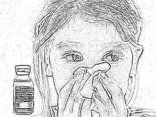 Как капать аминокапроновую кислоту в нос ребенку