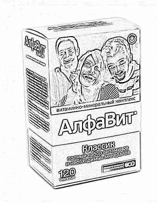 Алфавит витамины для школьников инструкция