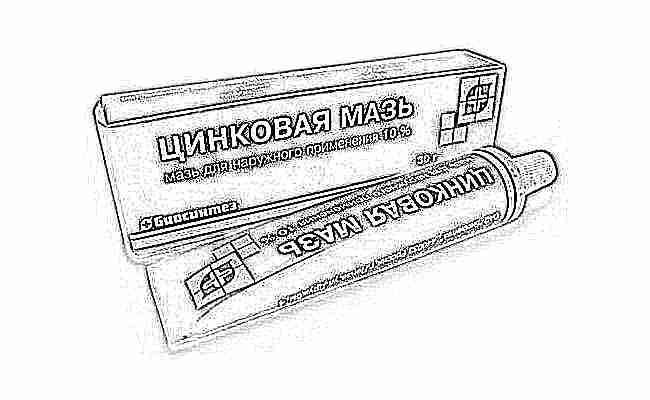 ap-anal-lekarstvenniy-preparat