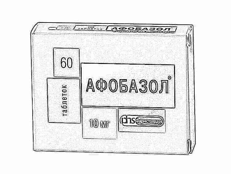 Инструкция таблеток афобазол