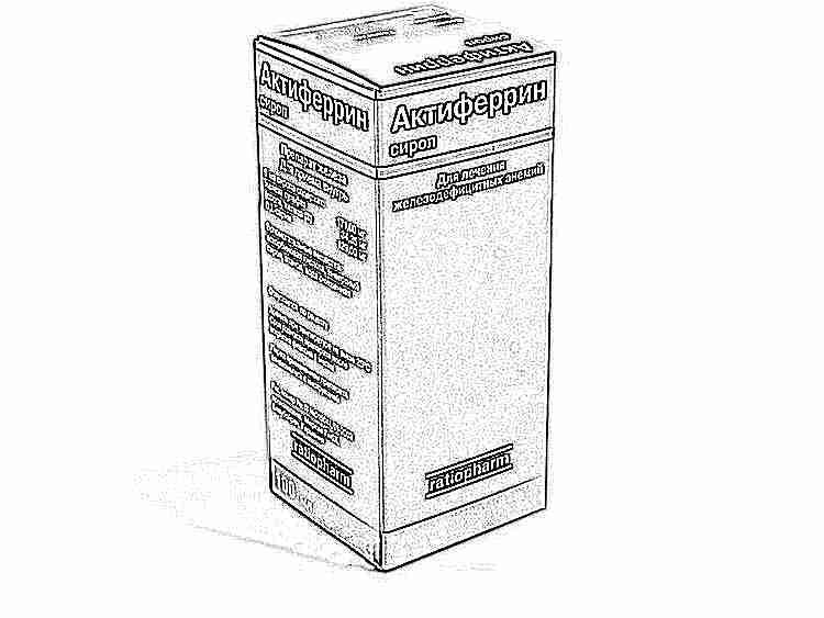Актиферрин цена в Калининграде от 231 руб., купить Актиферрин, отзывы и инструкция по применению