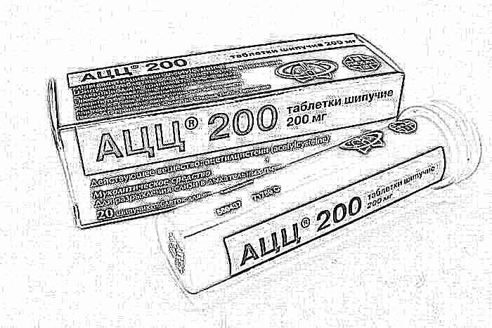 Шипучие таблетки ацц 100 и 200 мг: инструкция по применению