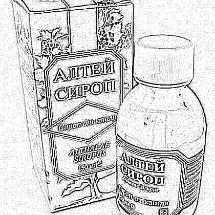 Сироп алтея - инструкция по применению детям, алтей от кашля, от чего помогает настойка, как принимать, показания, как пить при беременности