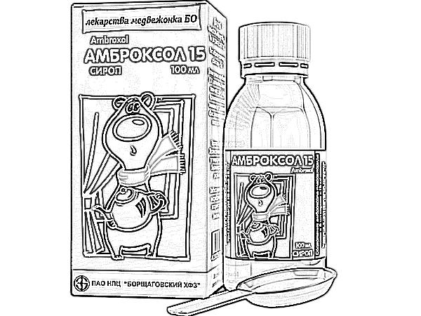 Амбробене (таблетки, сироп, раствор, для ингаляций) инструкция.