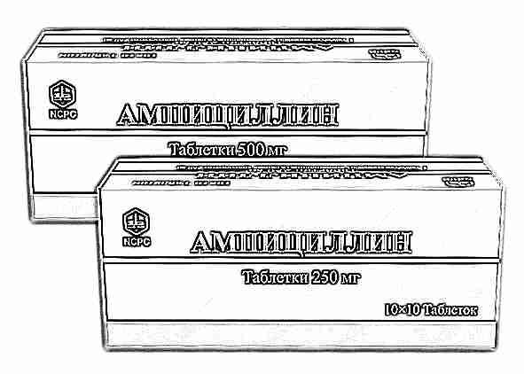 ампициллин тригидрат при цистите