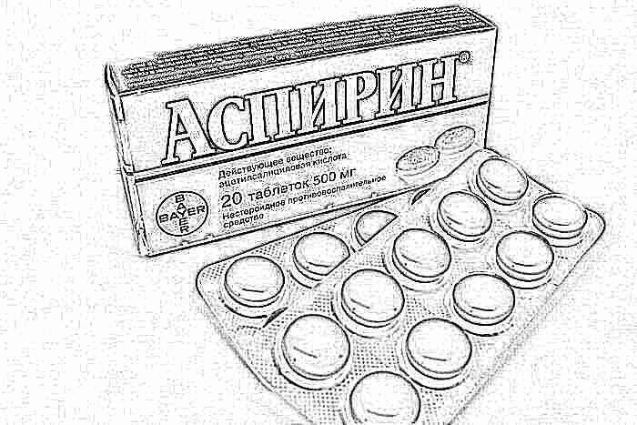 аспирин инструкция по применению детям