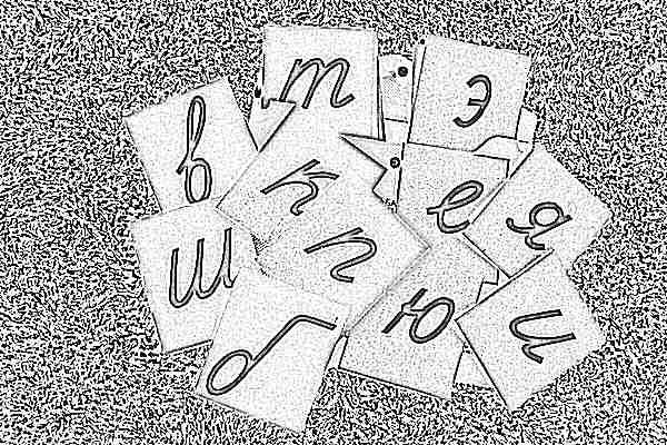 Шершавый алфавит своими руками 36