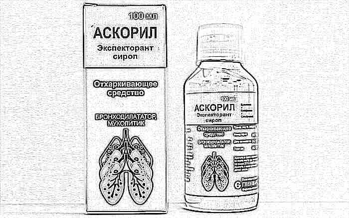 АСКОРИЛ ЭКСПЕКТОРАНТ 100МЛ СИРОП