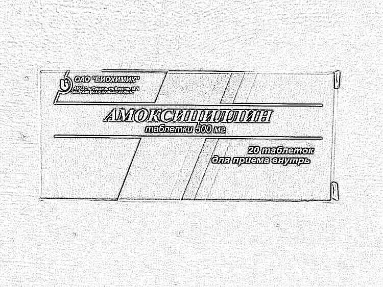 амоксициллин с другими препаратами