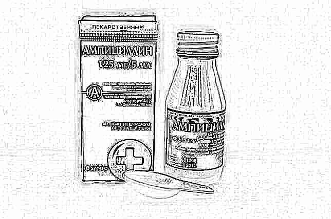 пенициллин инструкция по применению таблетки для детей