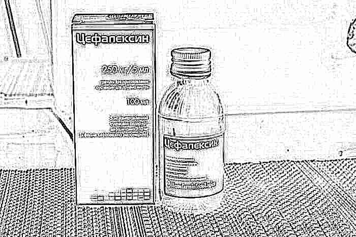 Оспамокс 250 суспензия инструкция