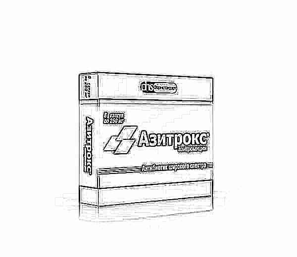зитролид сумамед макропен кларитромицин