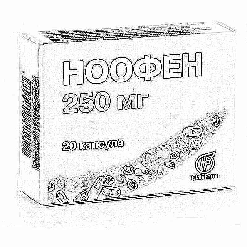 ноофен 250 инструкция в таблетках
