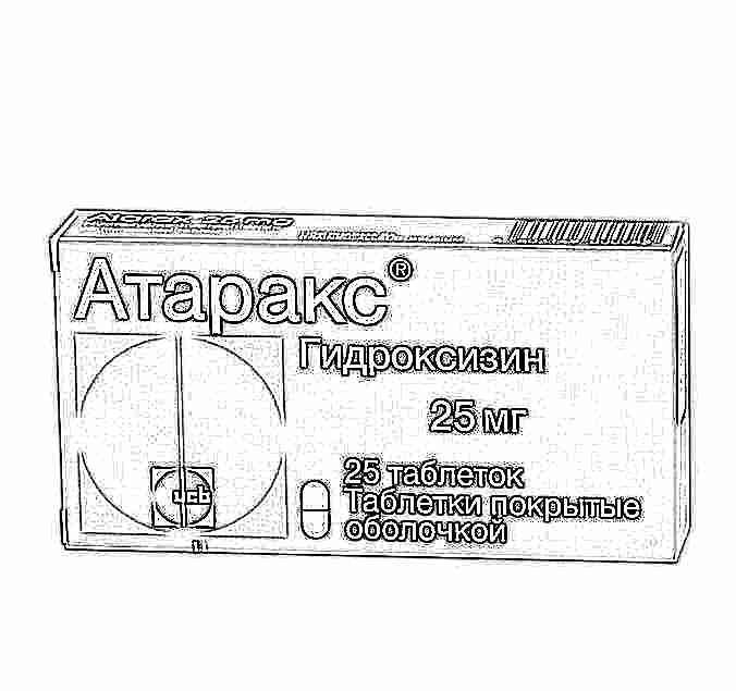 атаракс инструкция по применению таблетки взрослым