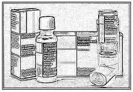 беродуал при бронхиальной астме отзывы