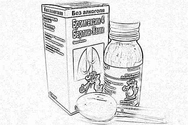 бромгексин таблетки для детей инструкция цена