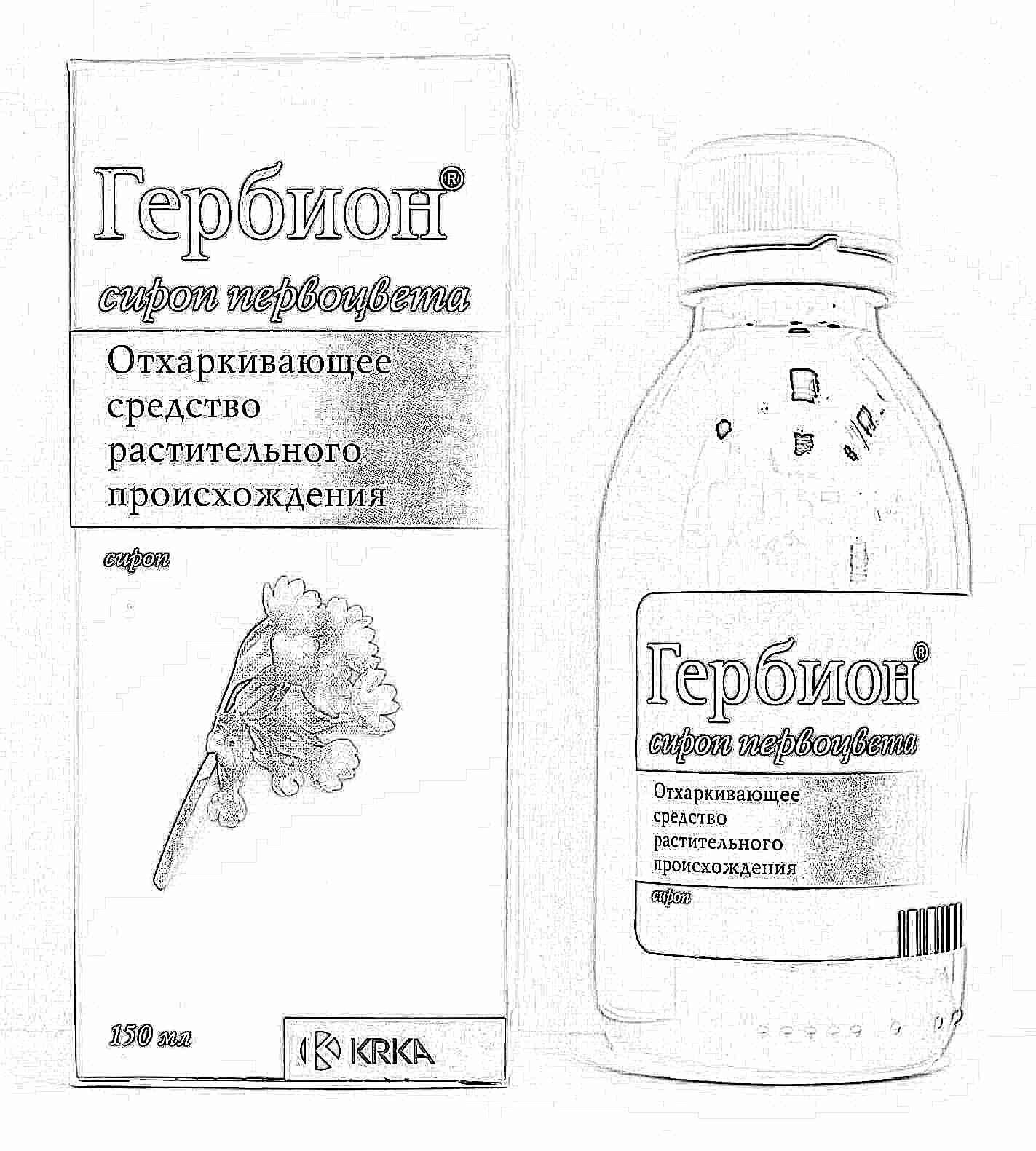 инструкция по применению препарата амбробене сироп