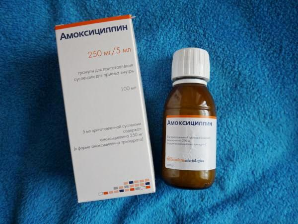 амоксициллин сироп для детей инструкция по применению