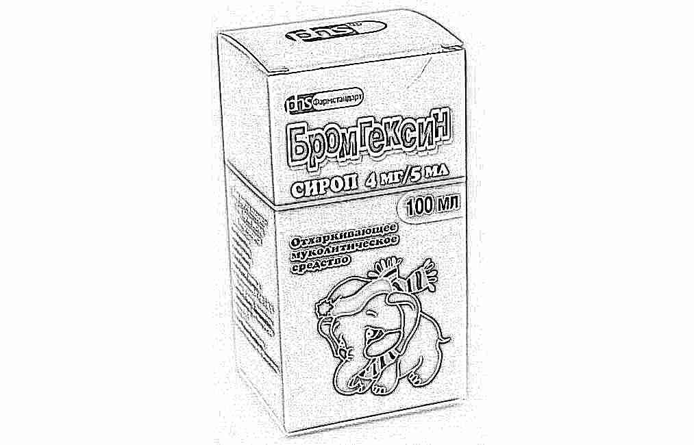 Детский бромгексин инструкция