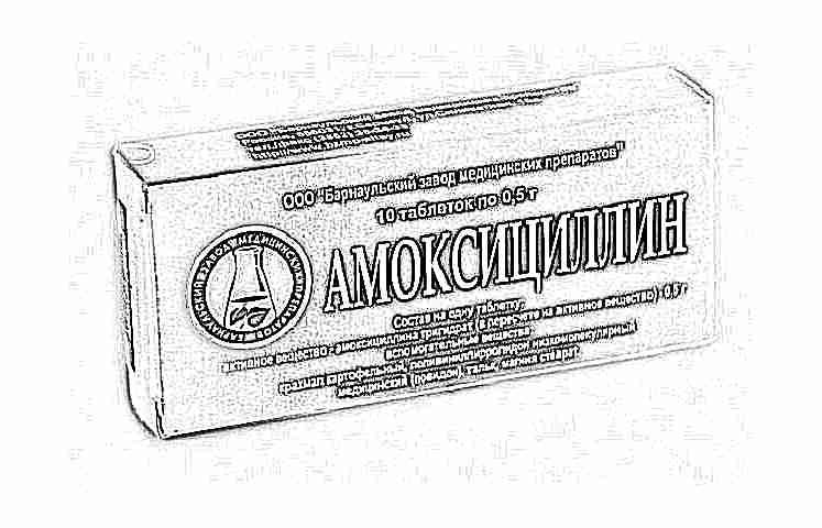 амоксициллин 250 таблетки инструкция