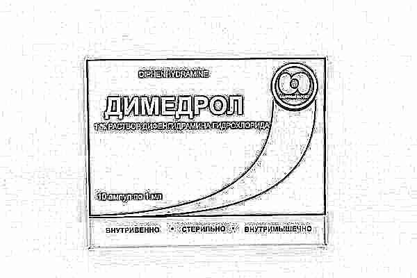 Жаропонижающее анальгин с димедролом доза