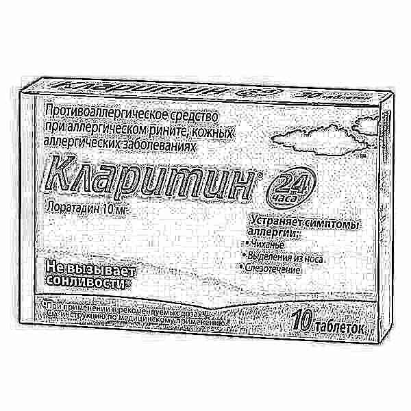 антигистаминные препараты при пищевой аллергии у взрослых