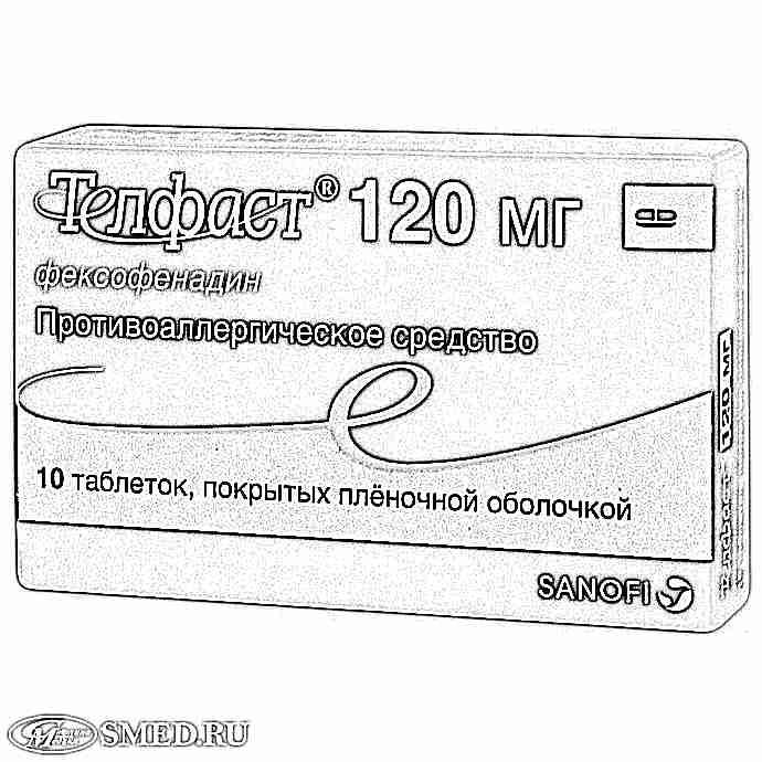 противоаллергические препараты фармакология