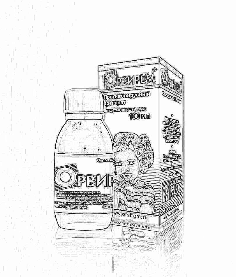 иммуностимуляторы для детей фото