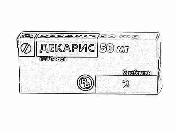 декарис 150 мг инструкция по применению детям