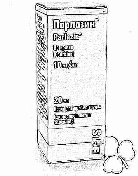 капли от аллергии зиртек инструкция