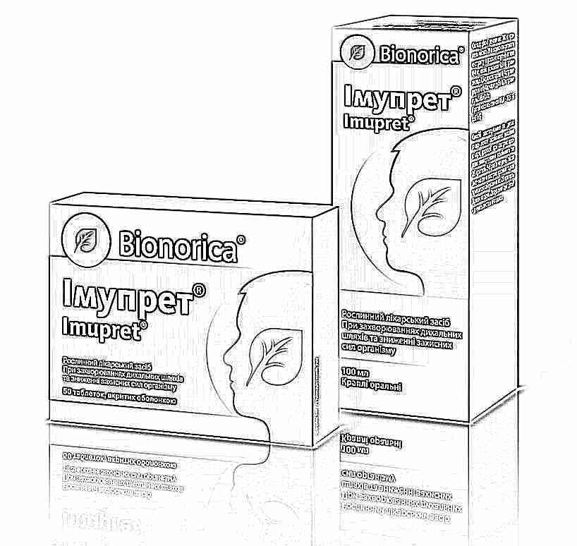 дешевые препараты от паразитов
