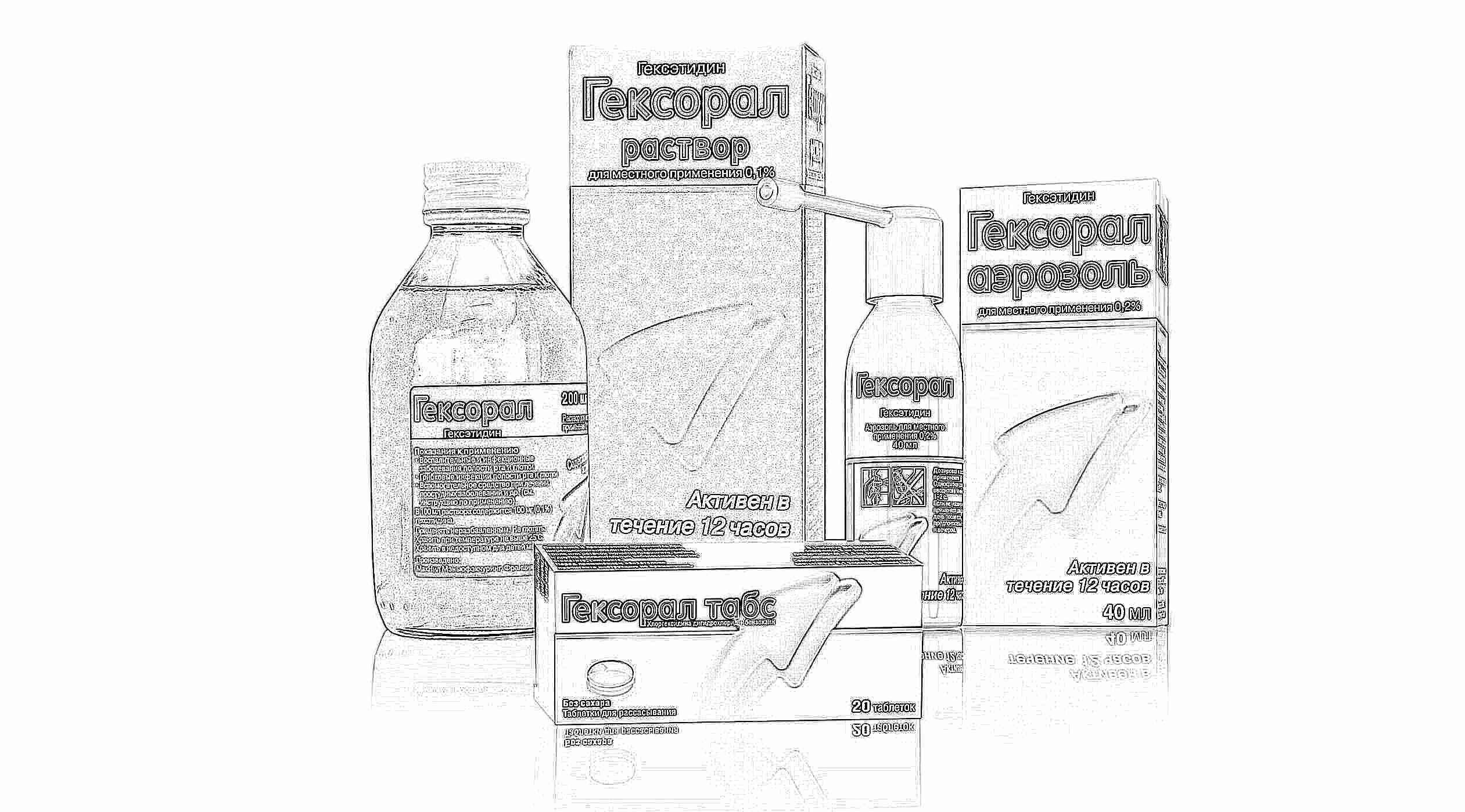 анти кашель таблетки инструкция