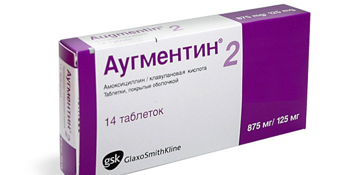 аугментин или флемоклав для детей