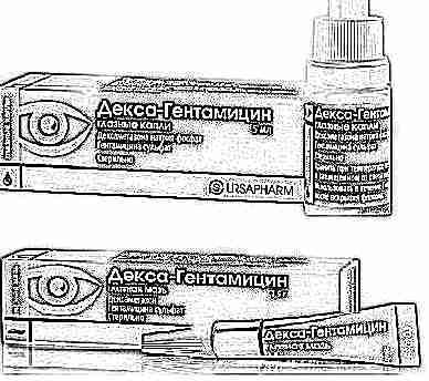 декса-гентамицин глазные капли инструкция в нос