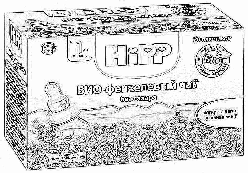 311Торт для ребенка рецепт пошаговый
