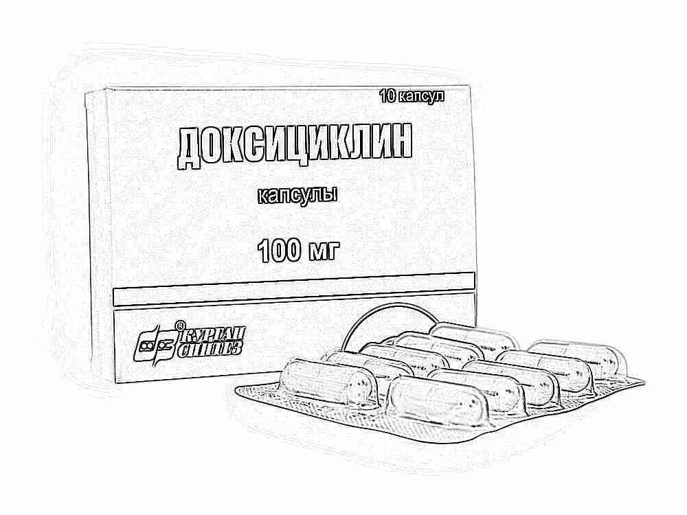 Доксициклин инструкция цена украина