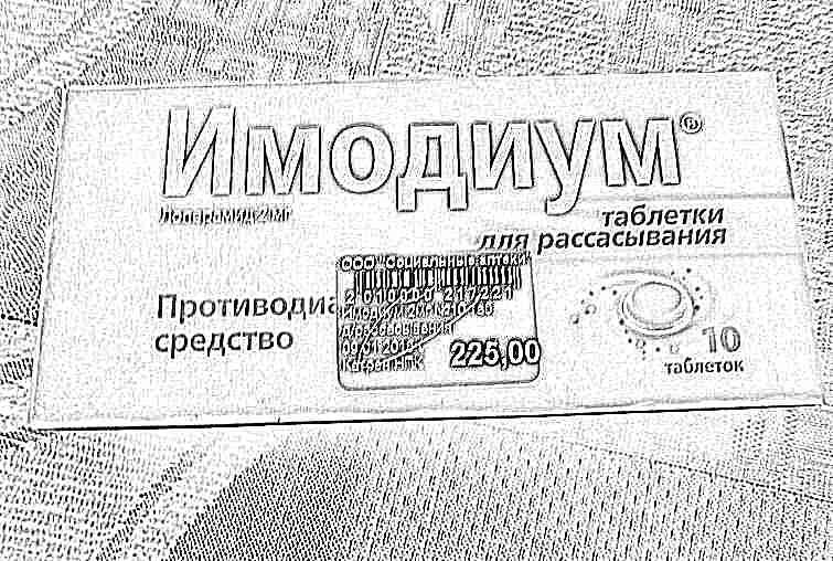 Какое лекарство от диареи лучше