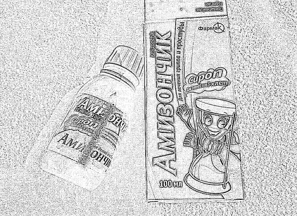 комаровский таблетки от аллергии