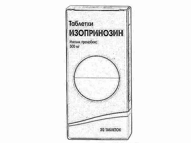 Изопринозин 500мг 30 таблеток инструкция по применению (МНН:  ) Лузомедикамента, Португалия