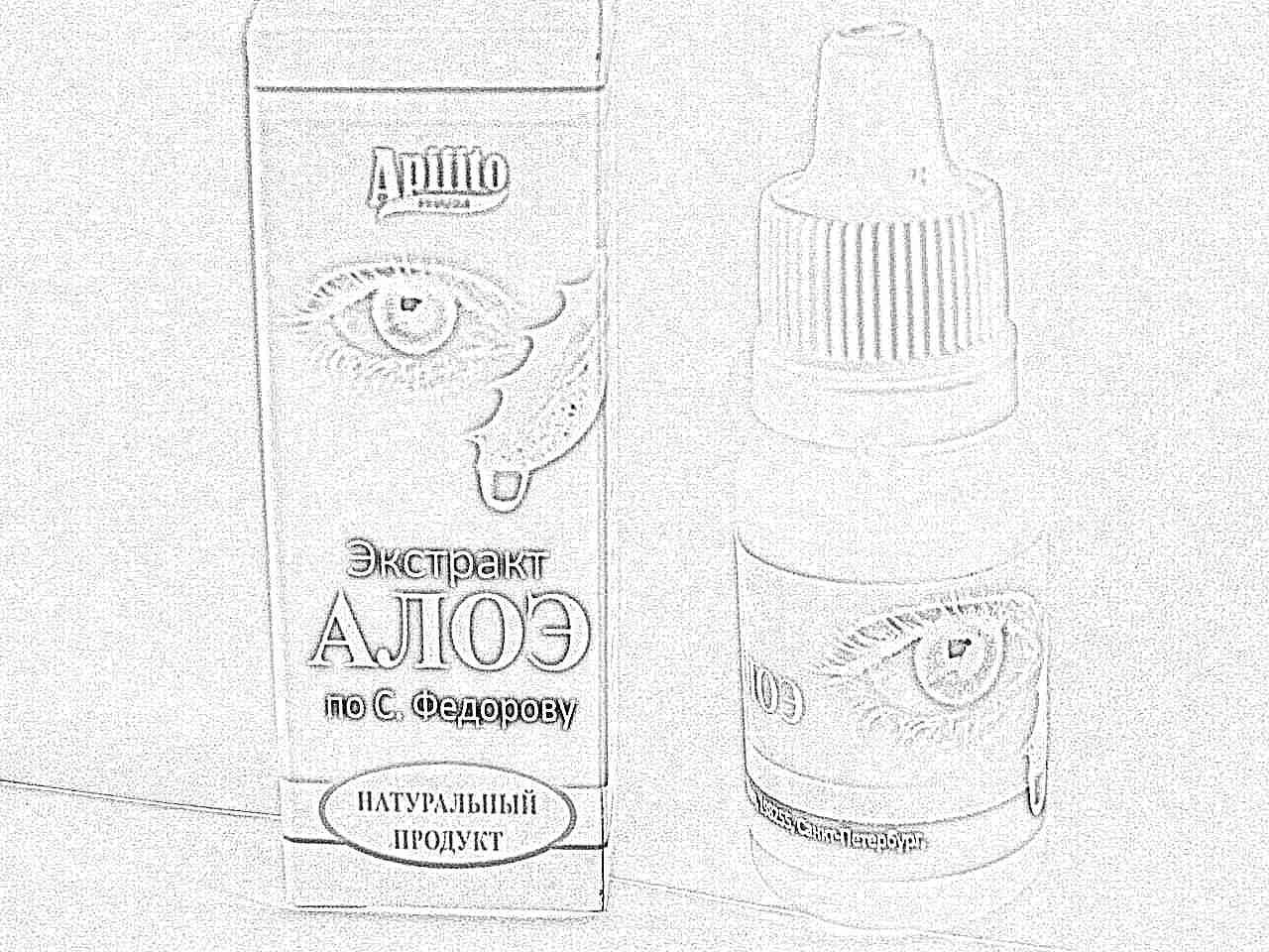 Как сделать капли в глаза с алоэ