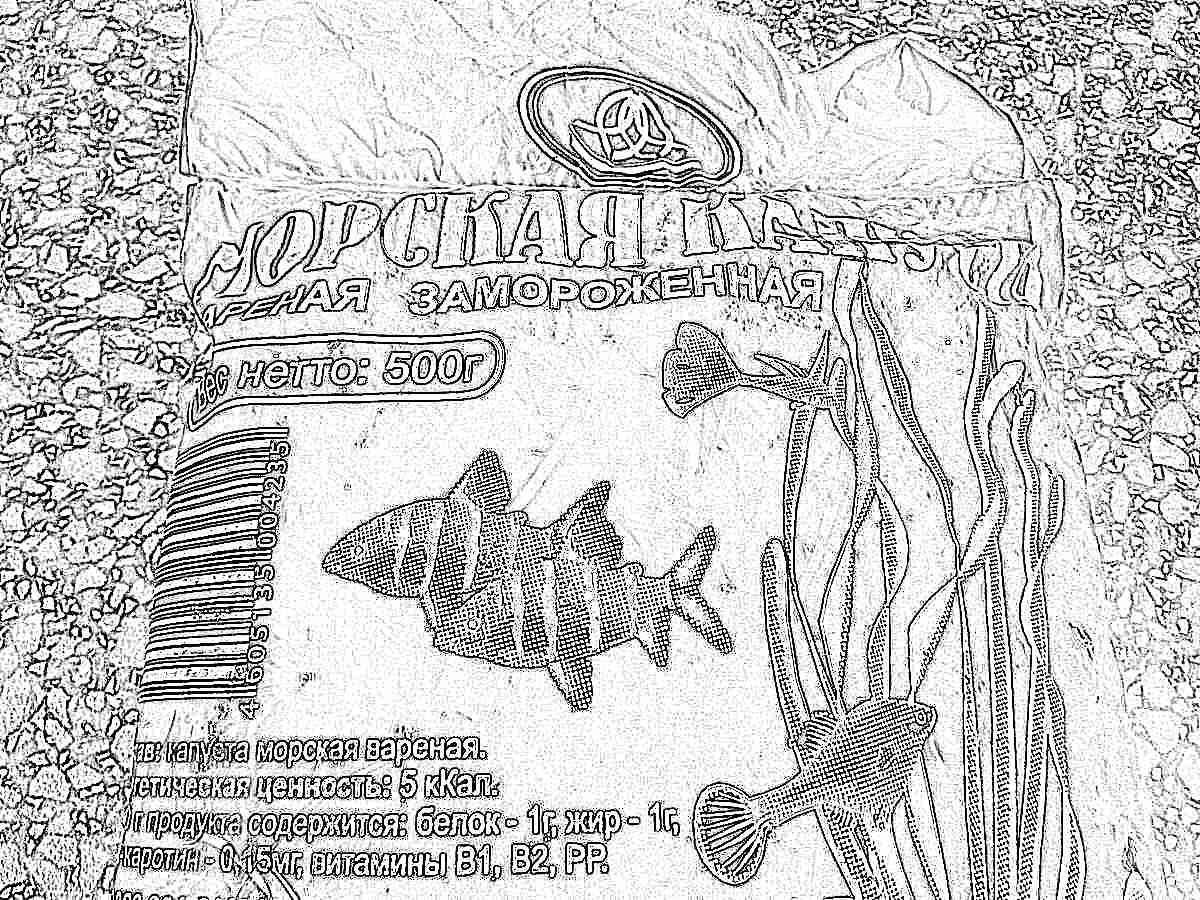 как приготовить морскую капусту свежемороженую