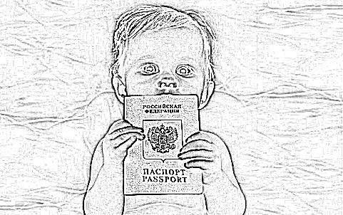 Подать документы через интернет загранпаспорт
