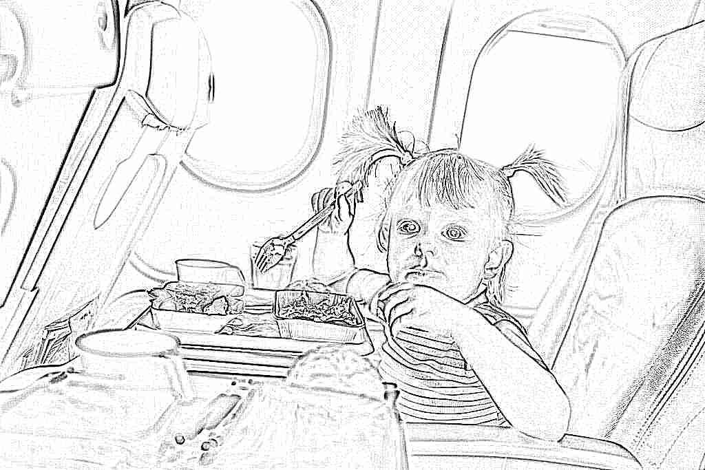 Стоимость билета на самолет для детей до 12 лет билеты на самолет из мюнхена в мале