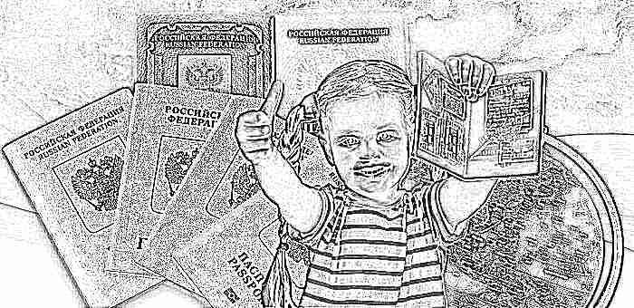 Загранпаспорт для ребенка нижний новгород