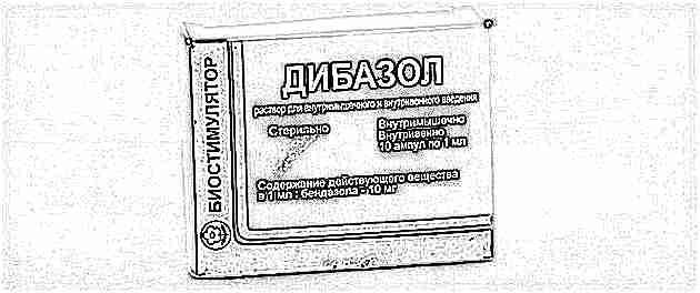 Дибазол для иммунитета как принимать взрослым и детям