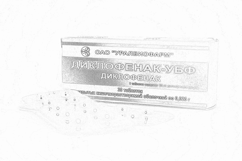 Диклофенак: инструкция по применению уколы, гель, мазь, свечи, капли, таблетки, аналоги