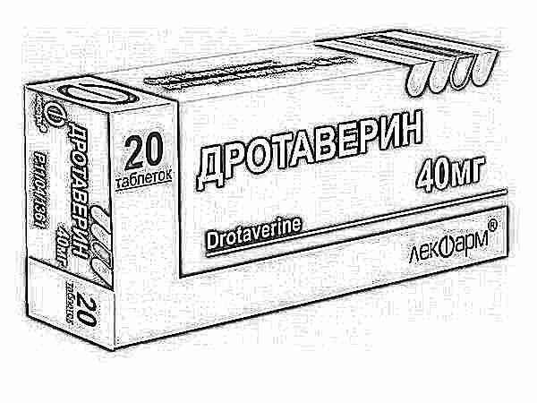 Сколько раз в день можно пить дротаверин