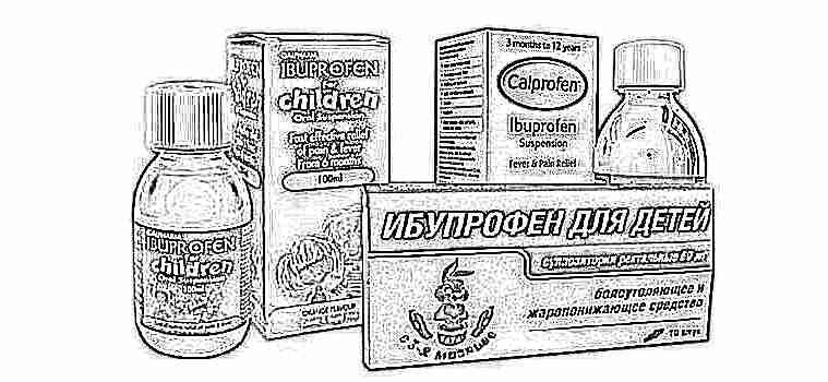Ибупрофен инструкция для детей фото