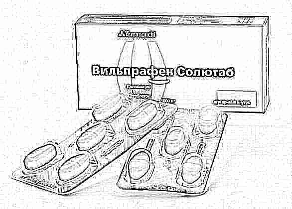 антибиотик амоксиклав 250 инструкция по применению
